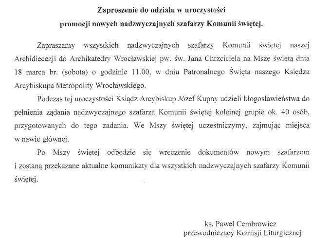 zaproszenie-promocja-2017